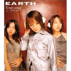 CD/EARTH/Your song