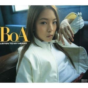 ■タイトル:LISTEN TO MY HEART ■アーティスト:BoA (ボア ぼあ) ■発売日:...