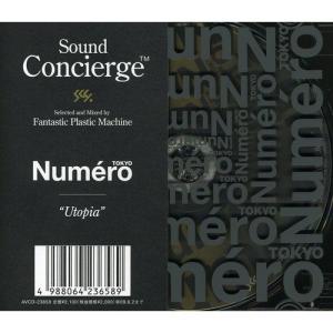 CD/Fantastic Plastic Machine/Sound Concierge × Num...