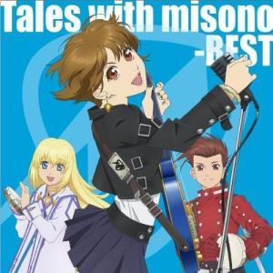 Tales with misono -BEST- (CD+DVD) misono 発売日:2009年...