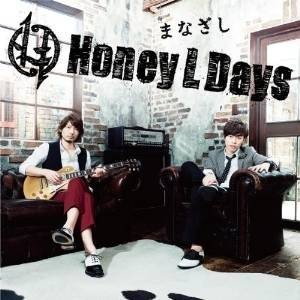 CD/Honey L Days/まなざし