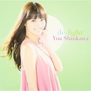 CD/新川優愛/de-light (CD+DVD(レコーディング風景、ジャケット撮影風景映像他収録)...