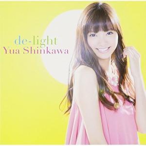 CD/新川優愛/de-light (ジャケットC)