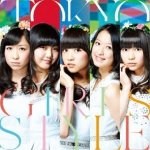 CD/東京女子流/ROAD TO BUDOKAN 2013 〜ちいさな奇跡〜 (CD+DVD(「ちいさな奇跡」Music Video、Making Movie収録)) (ジャケットA) (Type-A)