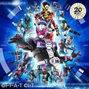 "CD/Shuta Sueyoshi feat.ISSA/Over ""Quartzer"" (通常盤)"