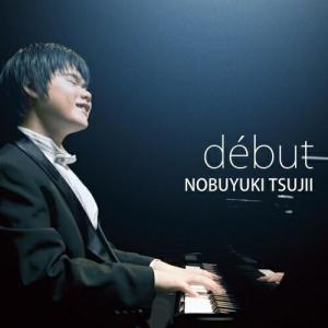 CD/辻井伸行/debut
