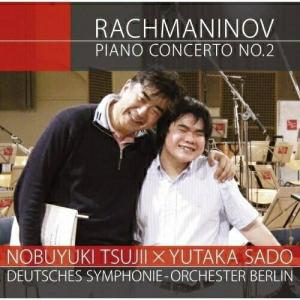 CD/辻井伸行/佐渡裕/ベルリン・ドイツ交響楽団/ラフマニノフ:ピアノ協奏曲第2番 (CD+DVD)|サプライズweb