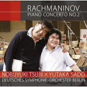 CD/辻井伸行/佐渡裕/ベルリン・ドイツ交響楽団/ラフマニノフ:ピアノ協奏曲第2番 (CD+DVD)