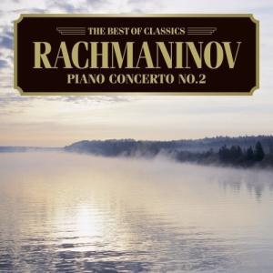 CD/クラシック/ラフマニノフ:ピアノ協奏曲第2番|サプライズweb
