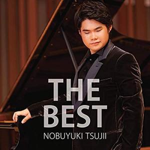 CD/辻井伸行/THE BEST (Blu-specCD2)