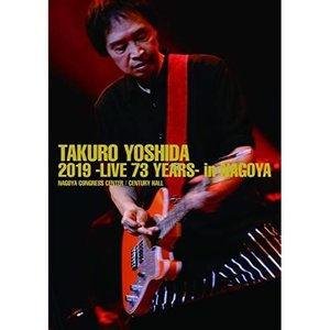 ▼BD/吉田拓郎/吉田拓郎 2019 -Live 73 years- in NAGOYA / Special EP Disc 「てぃ〜たいむ」(Blu-ray) (Blu-ray+CD)