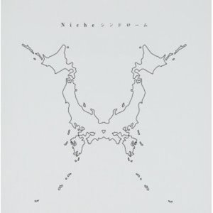 CD/ONE OK ROCK/Nicheシンドローム (通常盤)の画像
