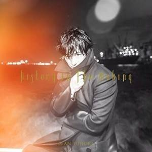 History In The Making (通常盤) DEAN FUJIOKA 発売日:2019年...