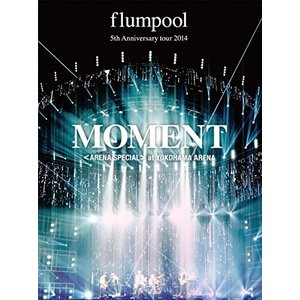 【大特価セール】 BD/flumpool/flumpool 5th Anniversary tour 2014 「MOMENT」(ARENA SPECIAL) at YOKOHAMA ARENA(Blu-ray) surpriseweb