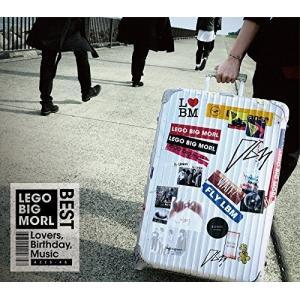 【大特価セール】 CD/LEGO BIG MORL/LEGO BIG MORL BEST ALBUM
