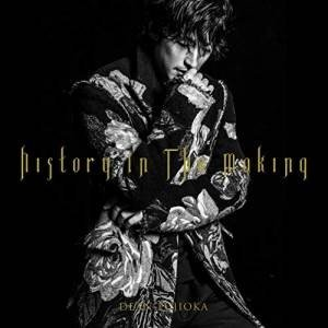History In The Making (CD+DVD) (初回限定盤A/History Edi...