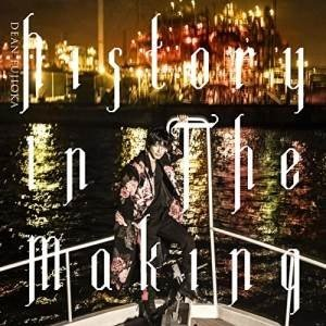 History In The Making (CD+DVD) (初回限定盤B/Deluxe Edit...