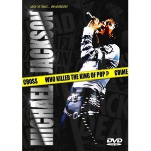 【大特価セール】 DVD/ドキュメンタリー/マイケル・ジャクソン〜衝撃の死の真相〜|surpriseweb