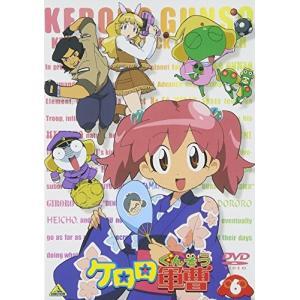【大特価セール】 DVD/キッズ/ケロロ軍曹 6|surpriseweb