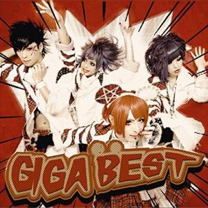 【大特価セール】 CD/GIGAMOUS/GIGA BEST (CD+DVD) (初回限定盤)|surpriseweb