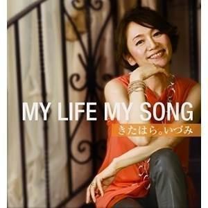 MY LIFE MY SONG きたはら。いづみ 発売日:2014年12月15日 種別:CD