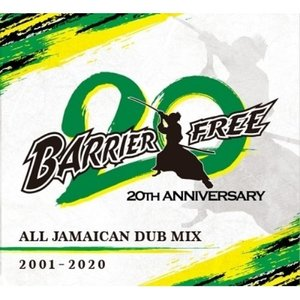 CD BARRIER FREE BARRIER FREE 20周年 ALL JAMAICAN DUB MIX 2001-2020