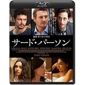 サード・パーソン(Blu-ray) 洋画 発売日:2015年1月6日 種別:BD  こちらの商品につ...