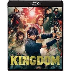 【取寄商品】BD/邦画/キングダム(Blu-ray) (Blu-ray+DVD) (通常版)