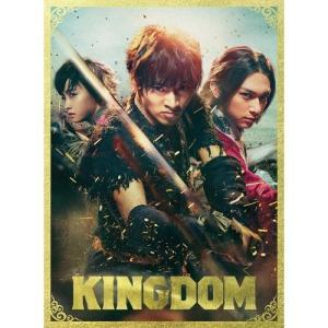【取寄商品】BD/邦画/キングダム プレミアム・エディション(Blu-ray) (本編Blu-ray+本編DVD+特典Blu-ray) (初回限定版)