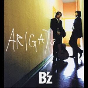 CD/B'z/ARIGATO|surpriseweb