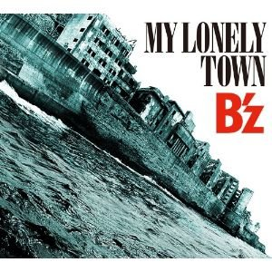 CD/B'z/MY LONELY TOWN (CD+DVD) (初回限定盤)|surpriseweb