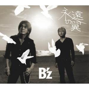 永遠の翼 B'z 発売日:2007年5月9日 種別:CD