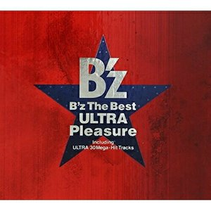 """CD/B'z/B'z The Best """"ULTRA Pleasure"""""""
