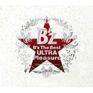 CD/B'z/B'z The Best ULTRA Plea...