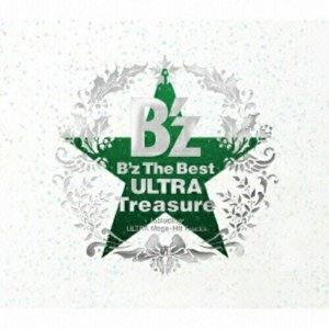 CD/B'z/B'z The Best ULTRA Treasure (2CD+DVD) (限定生産盤)