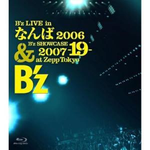 BD/B'z/B'z LIVE in なんば 2006 & B'z SHOWCASE 2007 -19- at Zepp Tokyo(Blu-ray)|surpriseweb