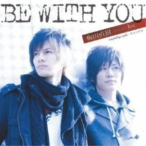 CD/梅田直樹 feat.Joy/BE WITH YOU (DVD付)