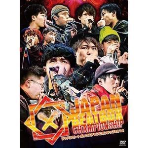 【取寄商品】DVD/オムニバス/JAPAN BEATBOX CHAMPIONSHIP 2019
