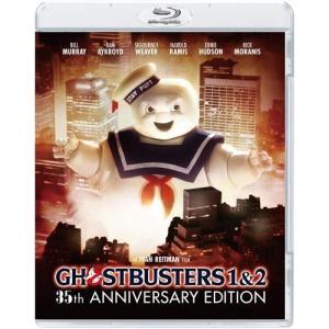 ゴーストバスターズ 公開35周年アニバーサリー・エディション(Blu-ray) (本編ディスク2枚+...