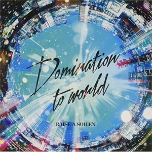 【取寄商品】CD/RAISE A SUILEN/Domination to world (通常盤)の画像