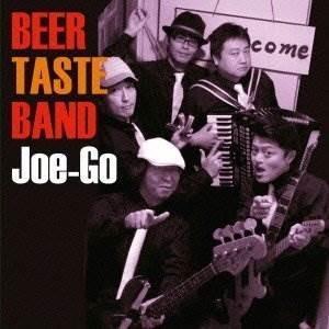 麦芽発酵楽団 Joe-Go 発売日:2013年1月23日 種別:CD  こちらの商品につきましては、...