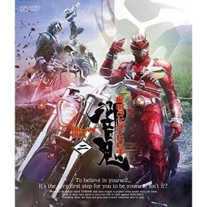 仮面ライダー響鬼 Blu-ray BOX 2(Blu-ray) キッズ 発売日:2019年3月6日 ...