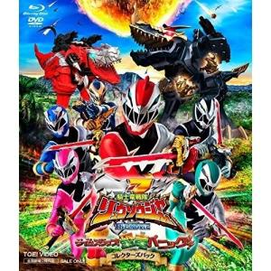 【取寄商品】BD/キッズ/騎士竜戦隊リュウソウジャー THE MOVIE タイムスリップ!恐竜パニック!! コレクターズパック(Blu-ray) (Blu-ray+DVD)
