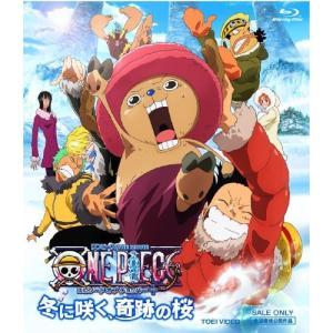 ワンピース THE MOVIE エピソード オブ チョッパー + 冬に咲く、奇跡の桜(Blu-ray...