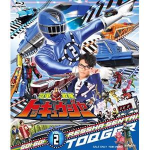 【大特価セール】 BD/キッズ/烈車戦隊トッキュウジャー VOL.2(Blu-ray)|surpriseweb