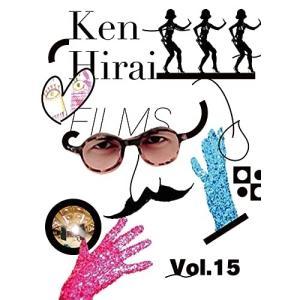 DVD/平井堅/Ken Hirai Films Vol.15 サプライズweb
