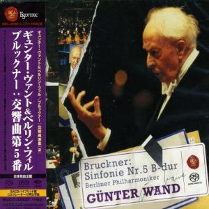 CD/ヴァント&ベルリン・フィル/ブルックナー:交響曲第5番 (ハイブリッドCD)