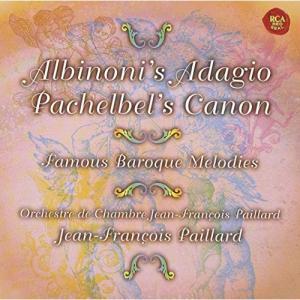 アルビノーニのアダージョ&パッへルベルのカノン〜バロック名曲集 ジャン=フランソワ・パイヤー...