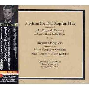 CD/ラインスドルフ/ボストン響/ジョン・F・ケネディ追悼 死者のための荘厳司教ミサ モーツァルト:レクイエム|surpriseweb