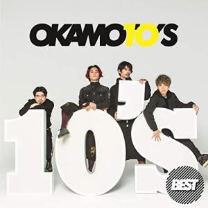 CD/OKAMOTO'S/10'S BEST (2CD+Blu-ray) (初回生産限定盤)